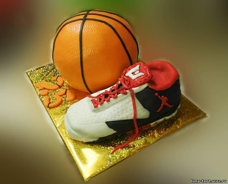 надзорного картинки с днем рождения баскетбол порадовала ширма столом
